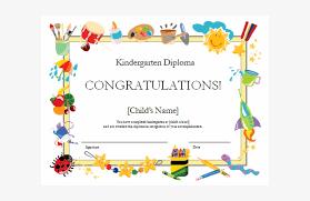 Samples Of Awards Certificates Preschool Awards Certificates Samples Free Transparent Png