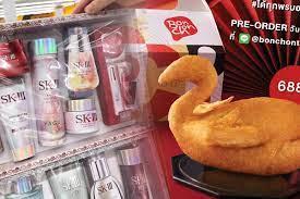ไก่ไหว้เจ้าบอนชอน-กงเต๊กสกินแคร์ ตรุษจีนนี้ บรรพบุรุษปลื้ม