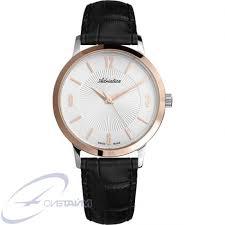 Наручные <b>часы ADRIATICA A1273</b>.<b>R253Q</b> купить по цене 12850 ...