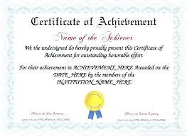 Printable Certificates Of Achievement Arlingtonmovers Co