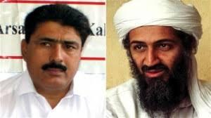 اسلام اباد - باكستان غاضبة من دونالد ترامب