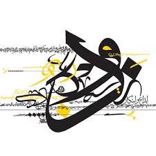 Landor Associates Dubai Wall Art On Behance