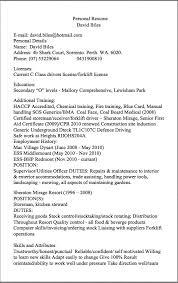 Storeman Resume Examples Personal Resume David Biles E Mail