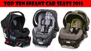 best baby infant car seat