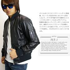 in genuine leather leatherette jacket lt lt all four kinds gt gt