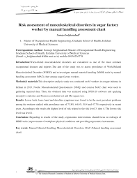 Pdf Risk Assessment Of Musculoskeletal Disorders In Sugar