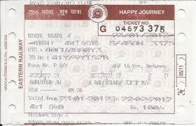 Sealdah Baruipur Local 34622 Travel Forum Railway Enquiry