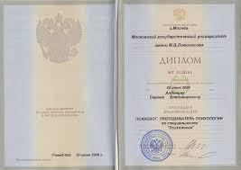 Чем отличается государственный диплом от негосударственного  предоставляется право получить постоянную визу для проживания и работы Виза от работы чем отличается государственный диплом от негосударственного к