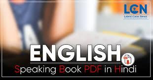 english speaking book pdf in hindi for
