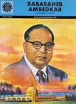 dr ambedkar biography pdf