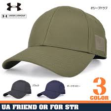 under armour hats. product information under armour hats