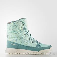 Climawarm CP Choleah Quilted Boots - green adidas colorful : www ... & Climawarm CP Choleah Quilted Boots - green adidas colorful larger image Adamdwight.com
