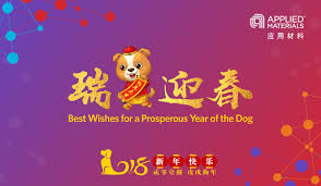 Presenting chinese new year cards 2021 (year of the ox) app. Happy Lunar New Year Applied Materials Blog