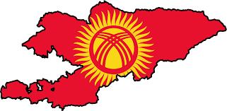 Image result for киргизия maps
