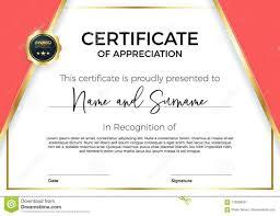 Certificate Of Appreciation Award Template Free Printable