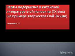Презентация на тему Казакевич С Е Актуальность темы  1 Казакевич С Е