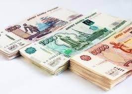 Учет денежных средств Современный предприниматель Учет денежных средств организации