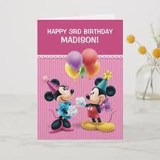 Folded Birthday Card Mickey Minnie Folded Birthday Card Custom Fan Art