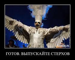 """Путин может посетить один из компонентов белорусско-российских учений """"Запад-2017"""", - Песков - Цензор.НЕТ 991"""