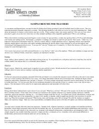 20 New Teacher Resume Sample Malleckdesignco Com Yoga Example