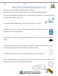 Difficult Venn Diagram Problems Multiplication Word Problems 4th Grade
