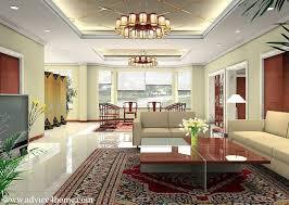 Pop Design In Room