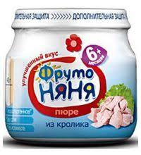 Детские мясные пюре купить детское питание с мясом в Москве в  Детское пюре Фрутоняня кролик 80 г