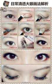 all day big e kawaii makeup tutorialulzzang