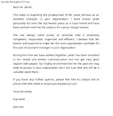 Sample Character Reference Letter For A Friend Immigration