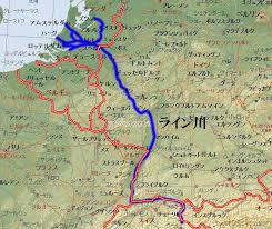 「ライン川」の画像検索結果