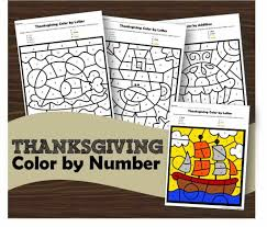 To print an image, click on it, then click the «print» button under the image on a new page. Free Thanksgiving Color By Number
