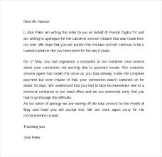 Business Apology Letter For Poor Customer Service Business Apology Letter To Customer Sample 8 Apology Letters