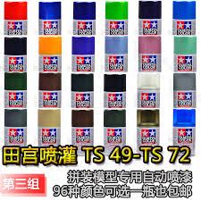 Usd 11 18 Tamiya Spray Paint Ts49 72 Model Camouflage