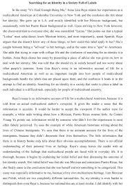 legal essay writing skills  law essay writing skills law teacher