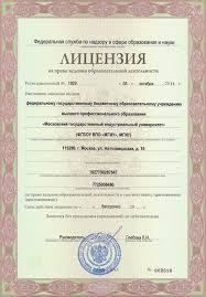 Договор о предоставлении бонуса образец rwzljxt договор о рсмд