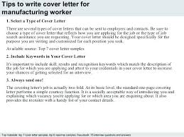 Factory Worker Cover Letter Sarahepps Com