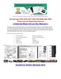 1998 kia sportage wiring diagram 1998 image wiring sportage wiring diagram kia sportage 1995 1996 1997 1998 1999 2000 2001 2002 factory service u2026 on 1998 kia