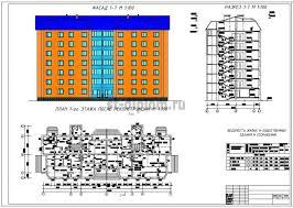 Диплом ЭУН Управление проектом реконструкции ти этажного дома в  4 Фасад разрез и план 1 этажа после реконструкции