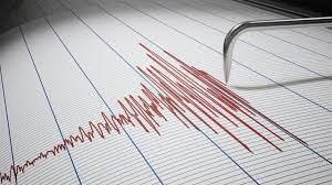 Diyarbakır'da 4 büyüklüğünde deprem - HaberVakti Haberl...