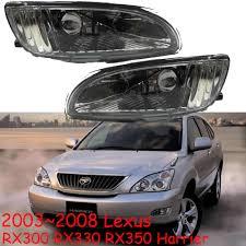 Lexus Rx330 Fog Light Bulb Replacement Halogen 2003 2008y Headlamp For Lexus Rx300 Fog Light Rx330