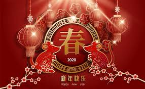 chinese new year card 2020 2020 chinese new year greeting card design download free