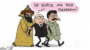 Демонизация Сталина - один из способов атаки на Россию, - Путин - Цензор.НЕТ 1325