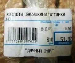 Кабмин одобрил ограничение торговли с временно оккупированным Крымом - Цензор.НЕТ 1521