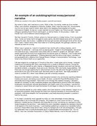 autobiography essay examples example of nuvolexa high school sample narrative essay how to an write a autobiographical for scholarship years picture 794