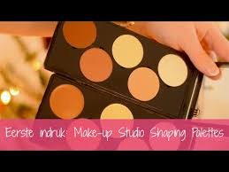 make up studio shaping palettes