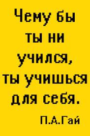 Заказ дипломных работ в Казани Заказ отчета по практике в Казани