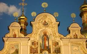 Картинки по запросу лавра киев фото