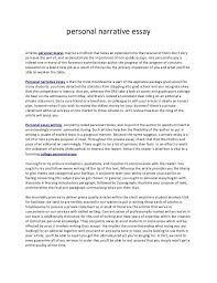 Narrative Essay Example College Personal Narrative Essay Examples For Colleges Writings
