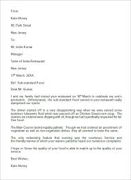 Letter Of Complain Complaint Letter 16 Download Free Documents In Word Pdf