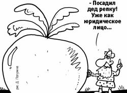 Виды договоров в гк РФ курсовая загрузить Виды договоров в гк рф курсовая подробнее